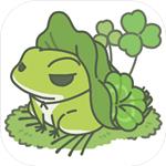 青蛙去旅行游戏汉化版