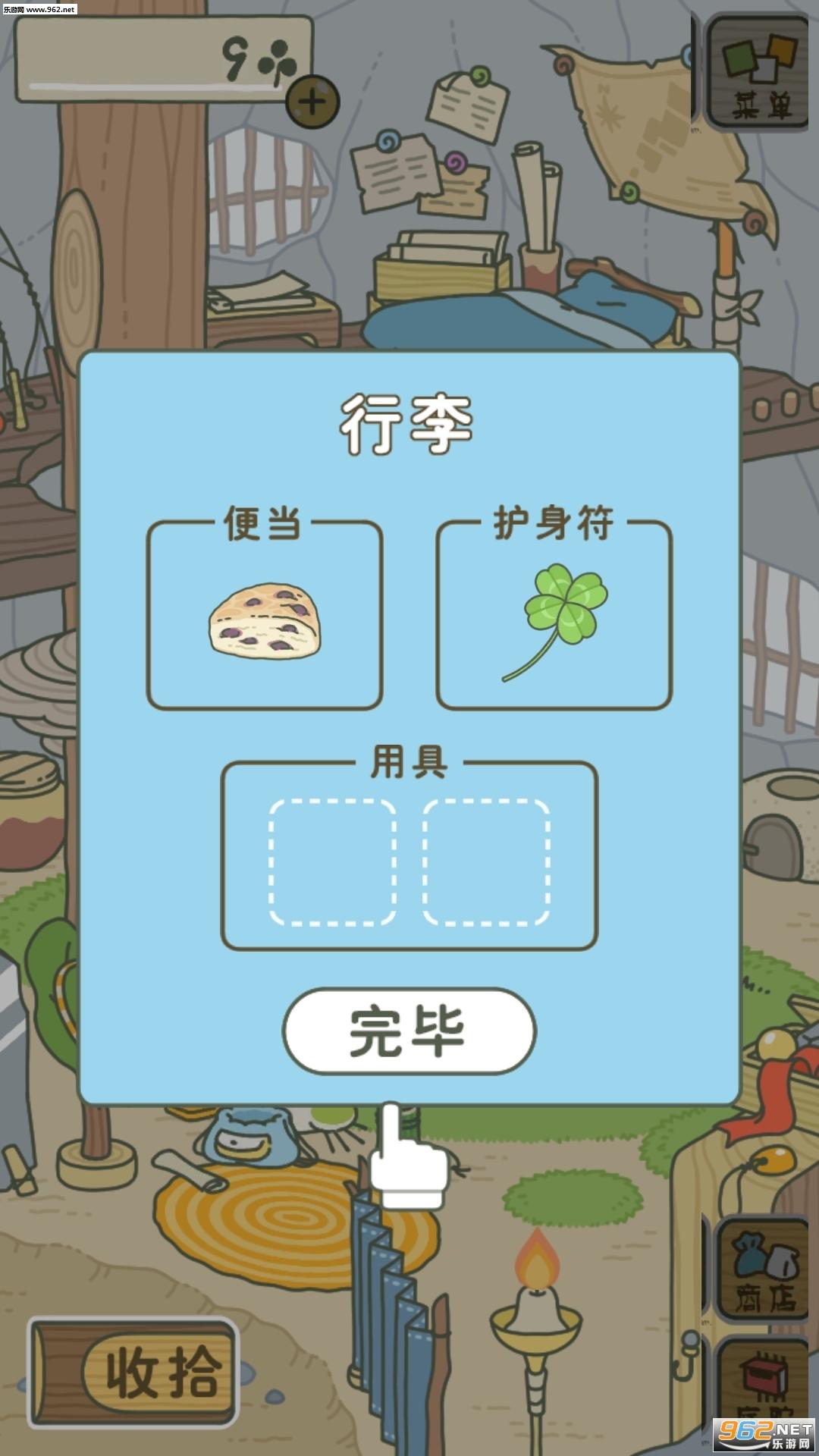 青蛙去旅行游戏汉化版手谈汉化最新版_截图4