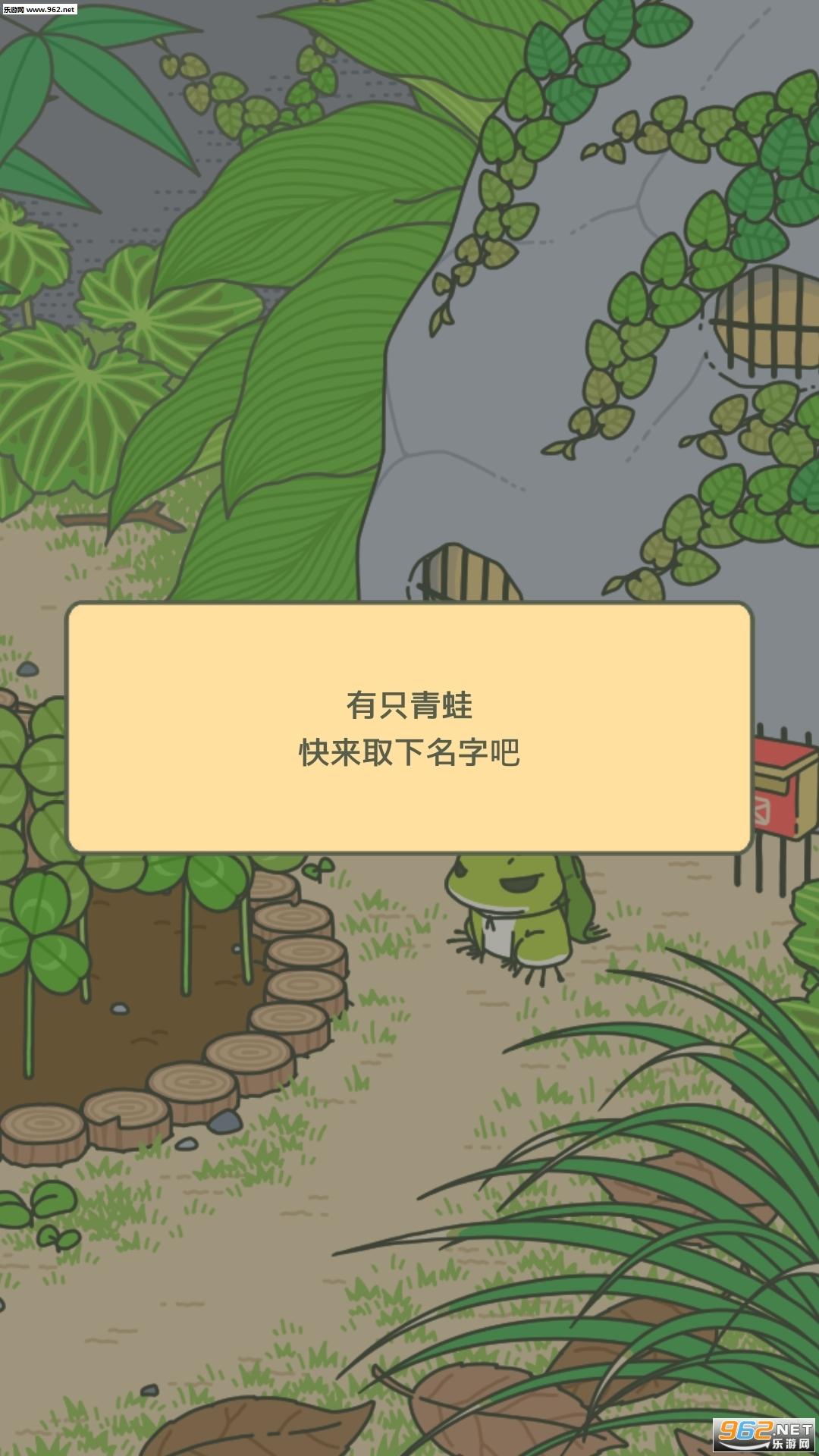 青蛙去旅行游戏汉化版手谈汉化最新版_截图6