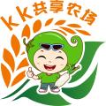 kk共享农场官网正版1.0.3
