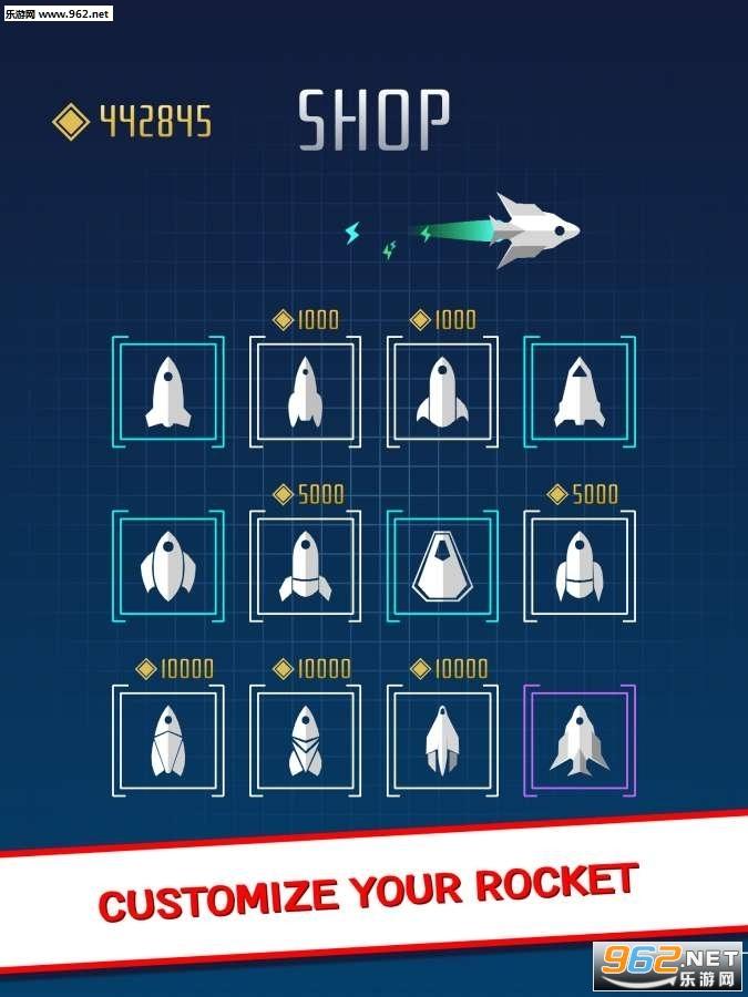 抖音火箭游戏最新版v0.2.9_截图2