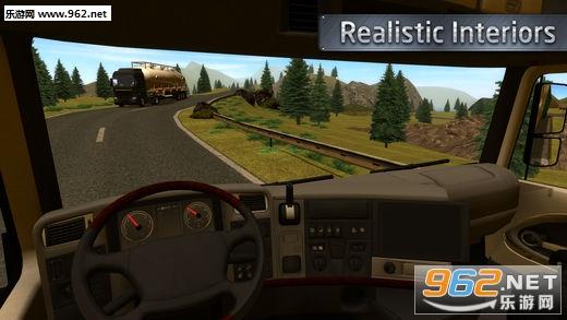 欧洲卡车司机2018最新版v1.5.0_截图2