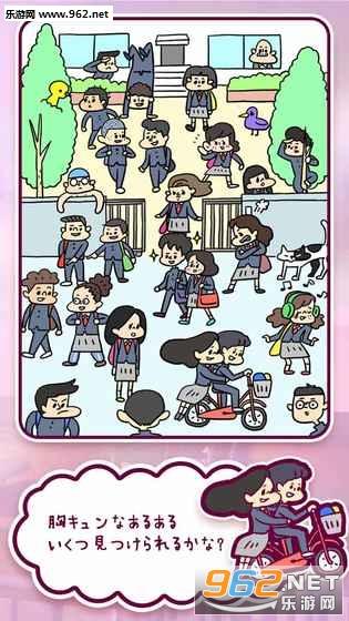 青春恋爱汉化版v1.0.0_截图1