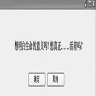 无限恐怖之曙光6.8.2破解版 隐藏英雄+赞助礼包+P闪无CD