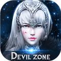 神魔之域苹果手机版v1.0
