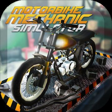 摩托车机械模拟器汉化安卓版