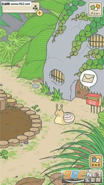 旅行青蛙游戏辅助器_截图1