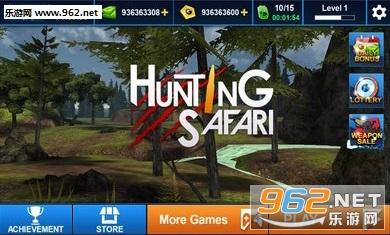 荒野狩猎1.4内购破解版_截图2
