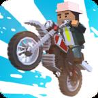 模拟块状摩托车2018破解版