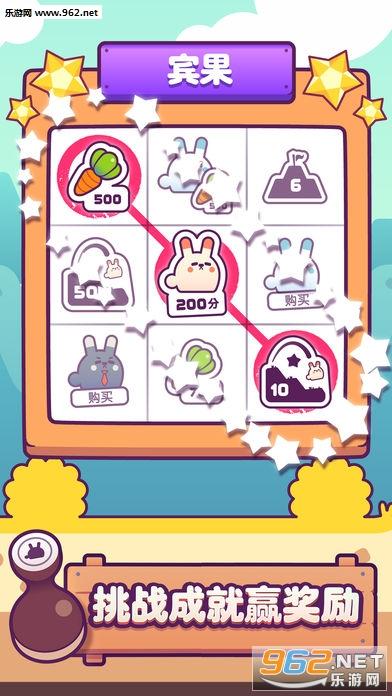 兔几蹦游戏手机版密室逃脱13特殊鲨鱼关卡活的图片