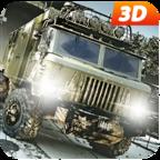 卡车驾驶军队运输模拟3D安卓版