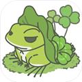 旅途青蛙手谈汉化版v1.0.1