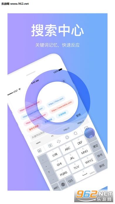 搜加浏览器app安卓版_截图