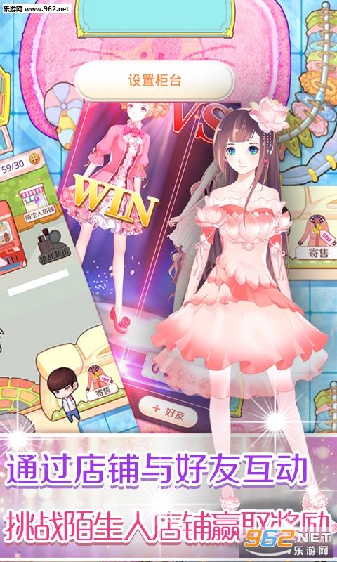 梦幻童话镇2内购破解版v1.0.0.3_截图2