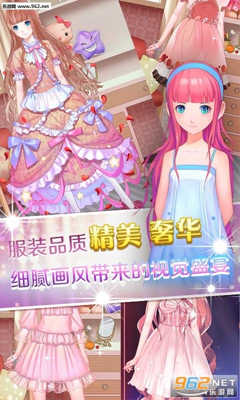 梦幻童话镇2内购破解版v1.0.0.3_截图3