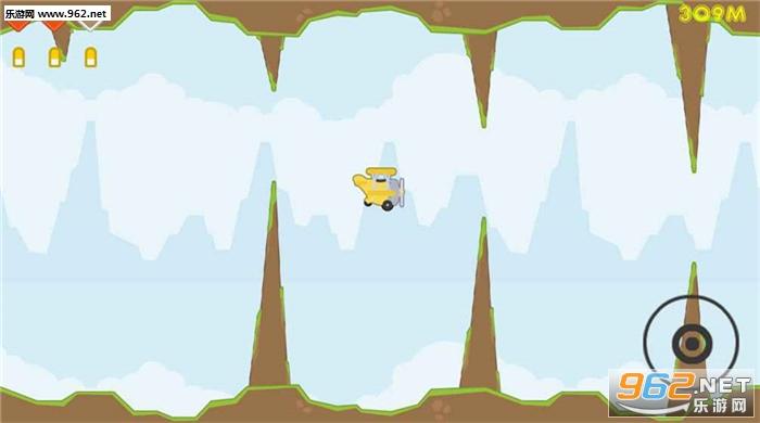 安卓游戏 安卓休闲益智 → 失落的飞机手游   《失落的飞机手游》游戏