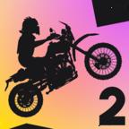 捣毁2:新摩托车赛破解版