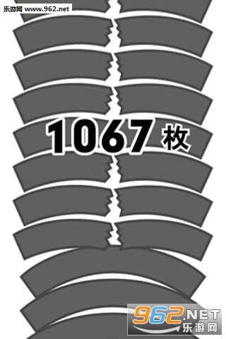 空手道手刀汉化破解版v1.2.0_截图1