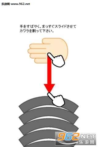 空手道手刀汉化破解版v1.2.0_截图2