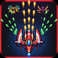 太空射击游戏:银河攻击破解版