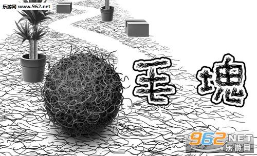 毛块中文汉化版_截图2