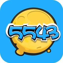5543微游戏appv2.0.5