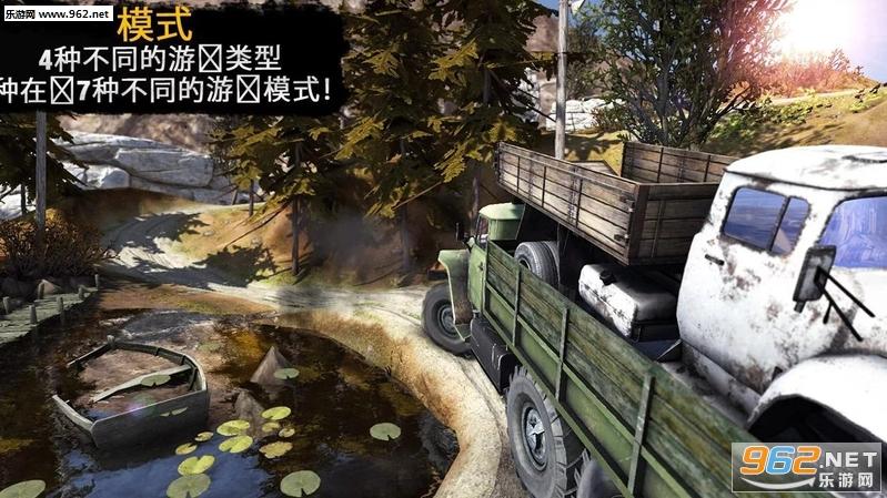 3D卡车司机2汉化破解版v1.0.7_截图0