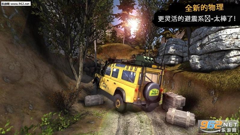3D卡车司机2汉化破解版v1.0.7_截图1