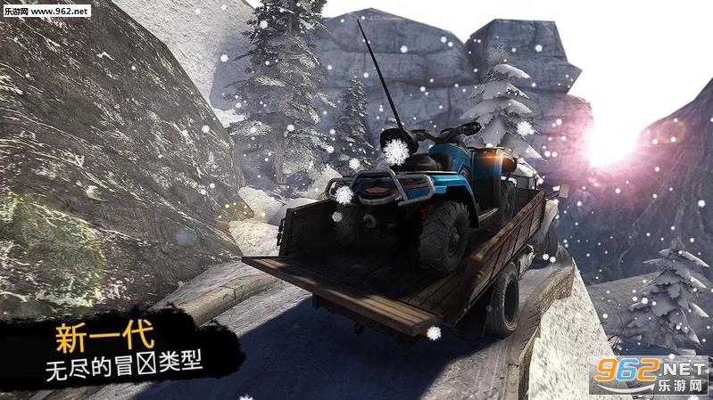 3D卡车司机2汉化破解版v1.0.7_截图2