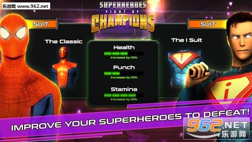 超级英雄冠军之战手游安卓版v1.0_截图0