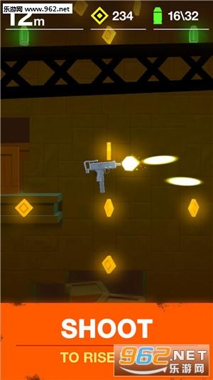 Tap guns安卓版v1.1截图2