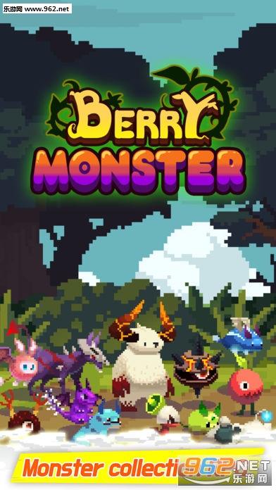 Berry Monster苹果版v1.1.00_截图