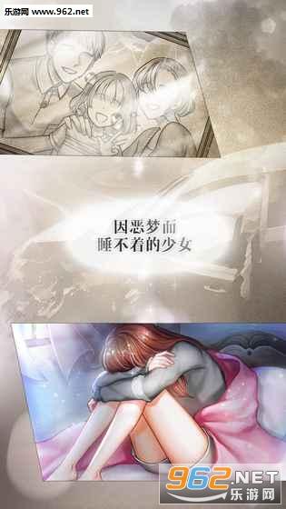 美梦快递中文官方版_截图