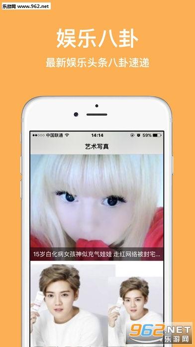 妹纸图片大全appv3.8.1_截图
