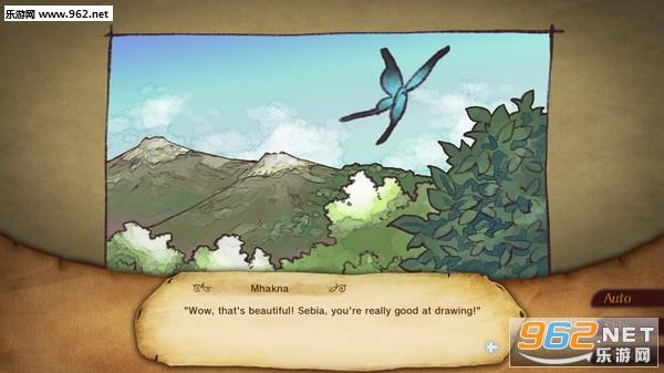 Mhakna Gramura and Fairy Bell截图1