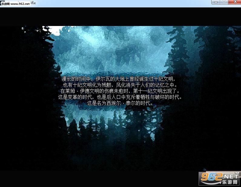 elona1.74汉化免费版截图1