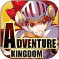 大冒险世界手游ios版v1.1