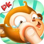 猴子很忙无敌版v1.2.4