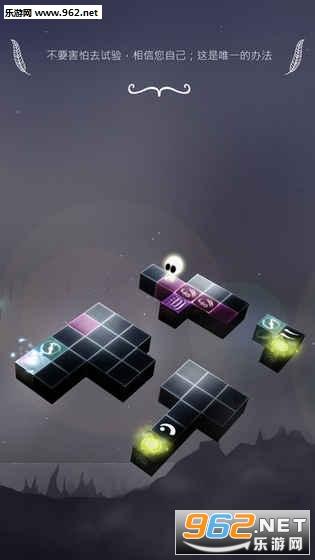 cubesc安卓游戏v1.3截图2