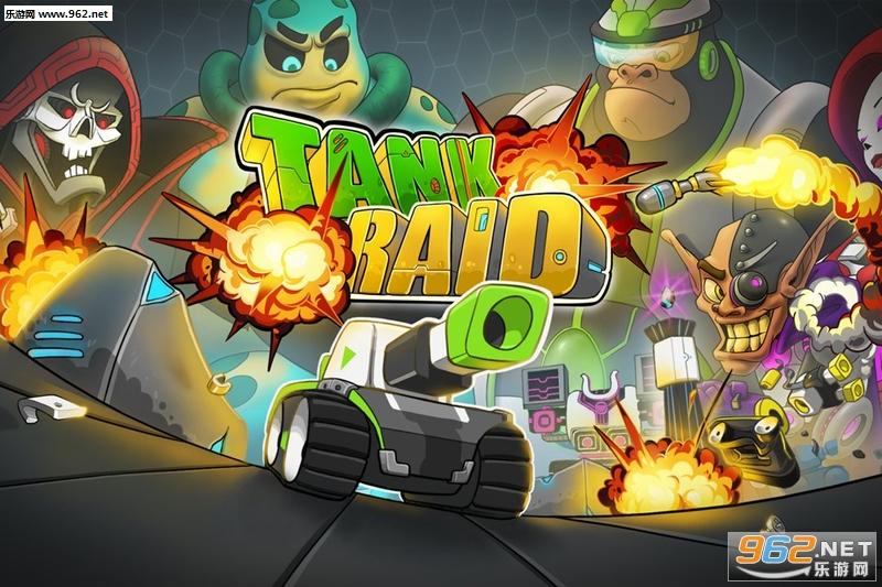 Tank Raid破解版v2.33_截图