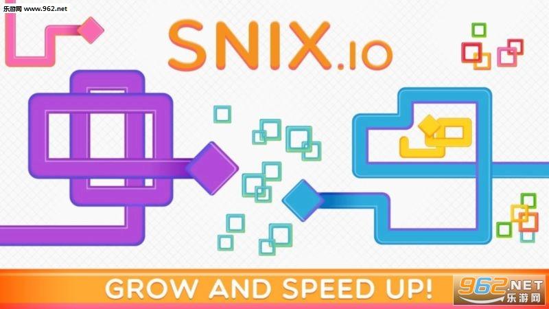 snix.io安卓版v1.1_截图