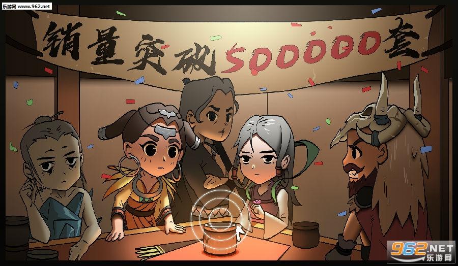 《太吾绘卷》销量超50万 官方表示努力把游戏做好