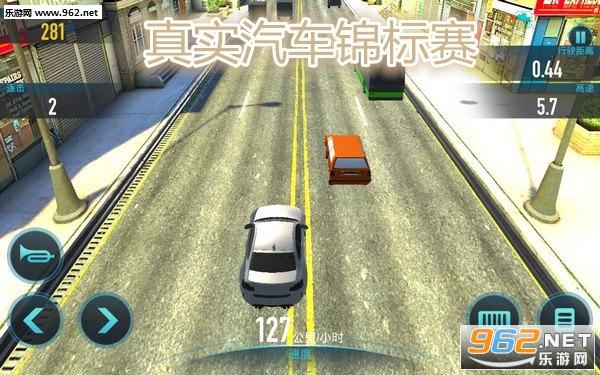 真实汽车锦标赛游戏安卓版