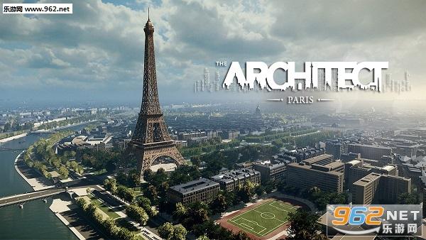 建造游戏《巴黎建筑师》公布 打造独特巴黎都市