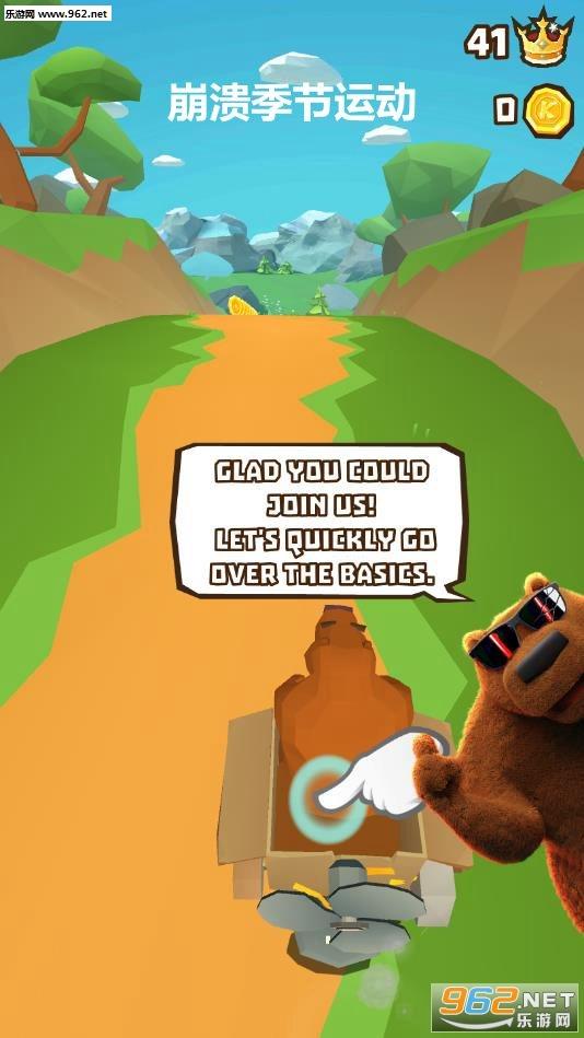 《崩溃季节》讲述了一个小动物与邪恶猎人对抗,夺回控制权的故事。游戏具有流行的低多边形风格(low-poly),看起来清新又别致。在游戏中,玩家需要操控各种各样的小动物,并以自身的独特技能与猎人展开追逐战。而你在游戏中积累的金币将是你开启新关卡,解锁新技能的关键所在。值得一提的是,小动物们颠覆了以往的软萌、弱势的形象,在游戏中表现出了超强的拼搏劲。