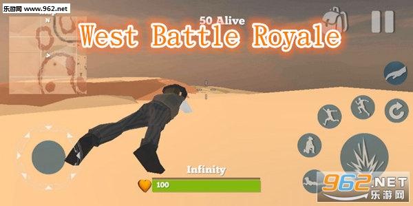 West Battle Royale安卓版