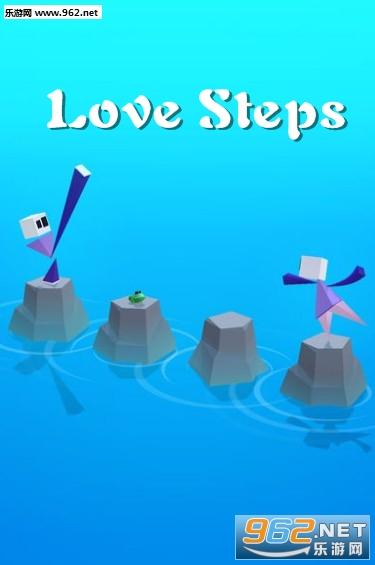 Love Steps官方版