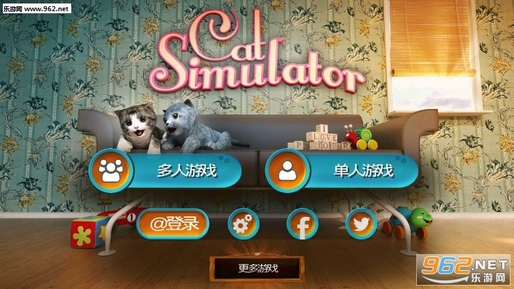 模拟猫咪(Cat Simulator)官方版