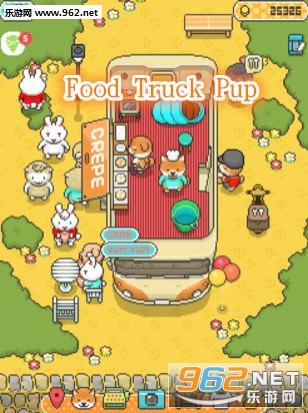 Food Truck Pup官方版