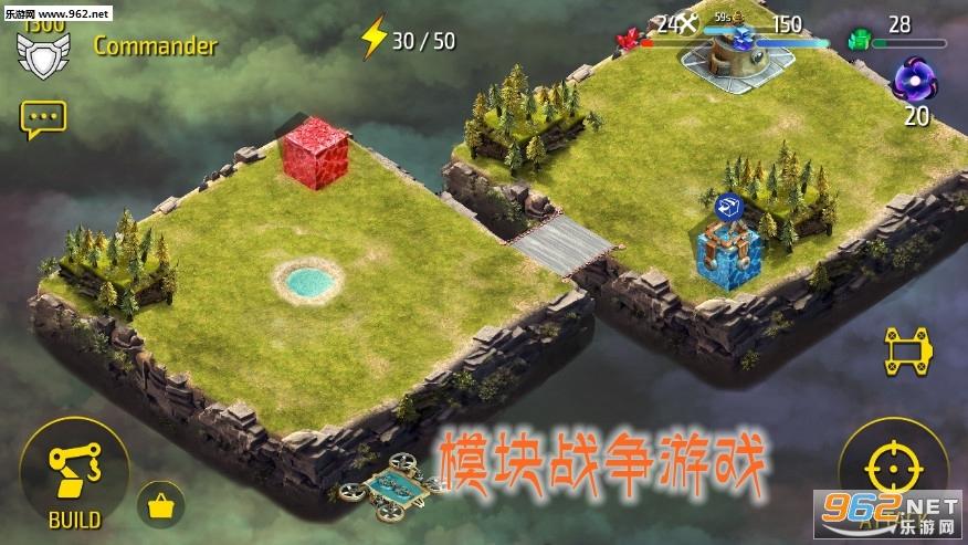 模块战争游戏安卓版